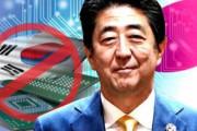 韓国人「日本が韓国を相手にする戦略を変えたらしい‥」安倍は韓国を直接報復したが、菅は「韓国を孤立させる」戦略に‥ 韓国の反応
