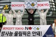 カイカイ管理人「韓国が東京オリンピックをボイコットせざるを得ない理由」