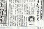 韓国人「韓国政府は、韓国軍慰安婦には何故補償しませんか?」韓国軍慰安婦は、研究そのものを弾圧されている? 韓国の反応