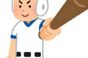 海外「すごすぎる!」大谷選手が2試合連続で記録的パワー本塁打で海外がびっくり仰天