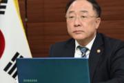 韓国経済副首相「スワップを…諸外国さん…通貨スワップの締結を…!」→韓国人「物乞いかよ…」=韓国の反応