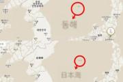 韓国人「ロッテも不買だ」ロッテホテルの二重生活、韓国語WEBサイトは『東海』言語変更で『日本海』