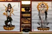 日本人さん、煩悩が爆発する仏像を描いてしまう‥「これが日本の仏教ですか?」 韓国の反応