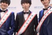 【画像多数】韓国人「これが日本一の美男美女!」日本「ミスターオブミスターキャンパスコンテスト2021」の結果をご覧ください 韓国の反応