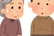 海外「英国よりはね!」日本の病院は最高とかたる英国人感染者に海外が興味津々