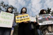 英国人議員「韓国軍は12~13歳のベトナム人少女を性暴行した」英労働党議員「韓国はベトナム戦争中の性的暴力疑惑を認め謝罪せよ!」 韓国の反応