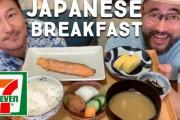 セブンプレミアムで和朝食!「中身が商品ラベルの写真通りだ!」「納豆超ラブ!!」海外の反応