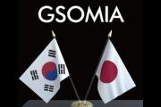 「GSOMIAは補完的な手段」意義を縮小した日本政府…終了まで残り3日=韓国の反応