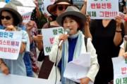 韓国市民団体「文政権は日本政府に謝罪せよ、日本ファイティング!」不法集会容疑で罰金100万ウォン=韓国の反応