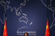 【韓国の反応】「中国脅威論を語るな」、中国が日本を批判