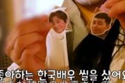 【画像あり】日本人美女「日本の男はどす黒い」「韓国の男はピカピカ、つるつるで好き」 韓国の反応