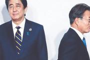 日本「韓国が実際にWTOに提訴するかも疑問、韓国には使えるカードはあまりない」=韓国の反応