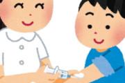 [韓国の反応]屈辱的ですが日本にワクチンを分けてもらうのはどうでしょうか?[韓国ネット民]なんでお前たちにやらなきゃいけないのって言われそう