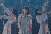 映画「屍人荘の殺人」主題歌 !Perfume「再生」PV「中学時代に聴いてたのにもうアラサー」 海外の反応