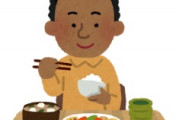 海外「最高すぎる!」日本人がアニメの黒人を認めたことに海外黒人が大喜び中