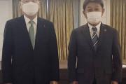 【悲報】日本が韓国を無視!G7外相会議で出会った日本外相が、韓国と握手をせずに20分の会話で済ませる 韓国の反応