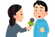 韓国人「ユニクロを訪れた人にインタビューしてみた結果・・・」