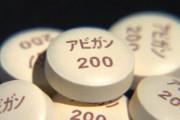 日本が絶対に嘲笑する!不買運動してる人は飲むなよ!韓国が日本が使用しているコロナ治療薬アビガン輸入を検討 韓国の反応