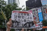 海外「日本でも警官の暴力?」外国人が職質で怪我、渋谷署前で200人が抗議(海外の反応)