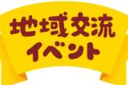 海外「日本が正しかった!」日本のクラスター対策を今頃学んだ海外が大騒ぎ