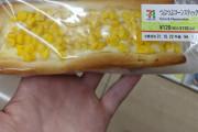 イギリス人「日本のコンビニのパンがマズい」(海外の反応)