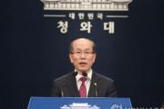 【速報】韓国人「韓国は日本に降伏した」韓国政府がGSOMIA終了及びWTO提訴も中断 韓国の反応