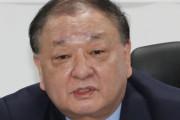 韓国新大使「日本は新しい慰安婦基金を作れ!」韓国人も呆れ「もはや歴史ではなくお金の問題に」【韓国の反応】