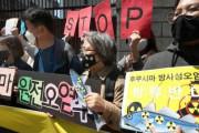 韓国人専門家「「福島トリチウムは、自然界の0.0014%にすぎない」「事故後10年間国内外の海洋環境にたいした影響はなかった」 韓国の反応