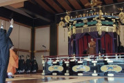外国人「素晴らしい儀式だったね」天皇の即位礼正殿の儀を見た海外の反応