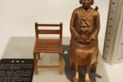 【韓国の反応】ドイツに慰安婦像も世論の変化に焦る韓国人「金儲けの像、恥さらしは止めろ、何処が平和像だ」「同胞よ良くやった」の声