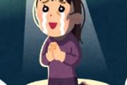 海外「泣くやつ!」日本のアニメに必ず登場するある花に海外が大騒ぎ