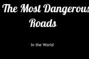 【世界】世界で最も危険な道【ポーランドボール】