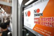 韓国人「反日不買運動の近況wwwwwwwwwwwwwwww」