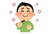 韓国人「おいしかったアジア料理ランキングを発表!1位日本、2位ベトナム、3位タイ」→「日本が1位なのはマジでおかしい・・・」