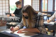 海外「ここで同じような1日を過ごしたい…!」山形県・庄内エリアの魅力を伝えた旅動画に感激