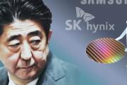 韓国人「安倍が自滅か?」韓国半導体メーカーが中国企業からフッ化水素を受注する契約を結ぶ! 韓国の反応