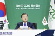 韓国人「文在寅、G20首脳会議でまたしてもやらかすwwwwwwwww」