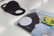日本の「ワコール」がタイで下着の代わりにマスクを作って無料配布!大絶賛の嵐に!【タイ人の反応】