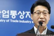 【韓国・輸出管理】今日がデッドラインなのに ... 1人でやきもきする韓国