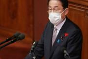 【韓国の反応】就任後、韓国に電話のない日本の岸田首相。理由は?「韓国は2位」…韓国の反応「私たちにとって日本は順位外。韓国も大統領選挙後連絡しなければいい。」