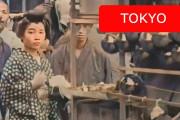 海外「大正時代の日本ってめちゃくちゃクールだな」大日本帝国の歴史がここから始まるのか・・・