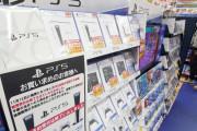 外国人「日本でプレステ5のゲームが売れない、転売で白けムードに」