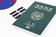 韓国のパスポートパワーはなぜ強いのか…その理由は「難民」と「支出」=韓国の反応