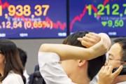 【韓国経済】韓国人「投資家が「脱韓国」を加速!」韓国だけが国際「いじめ」に‥グローバル証券市場は全て上昇 韓国の反応