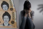【悲報】韓国人遠征女性「日本人男性は凄く大きい人が多かった」「日本男性は優しいが韓国の客は嫌い」 韓国の反応