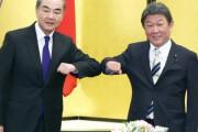 【韓国の反応】日中外相会談でビジネス往来再開に合意【王毅外相来日・尖閣】