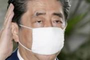 """[韓国の反応]緊急事態宣言の全国解除を安倍首相が表明。「""""日本モデル""""わずか1カ月半でほぼ収束させることができた"""