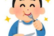 海外「これは期待!」日本によるベジタリアンを救う画期的発明に海外が大喜び