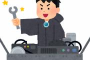 海外「日本の機械は精密すぎて理解できない」外国人が魔法と称える日本の技術がコチラ