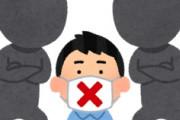 海外「またかぁ!」米国で再び日本人へのヘイト&メディアがスルーして米国人が大騒ぎ